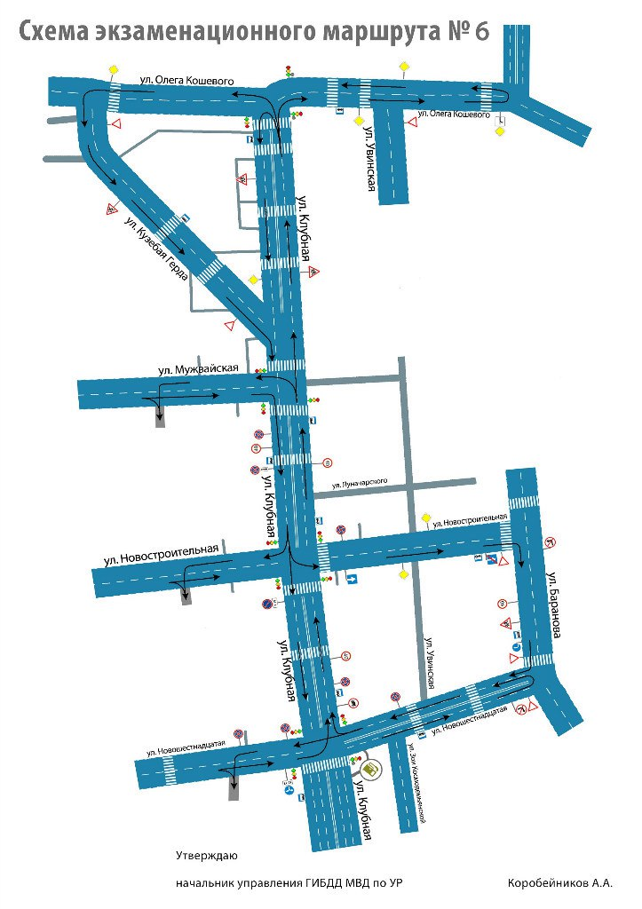 6 маршрут